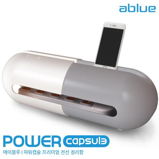 에이블루 파워캡슐 프리미엄 멀티탭 전선정리함