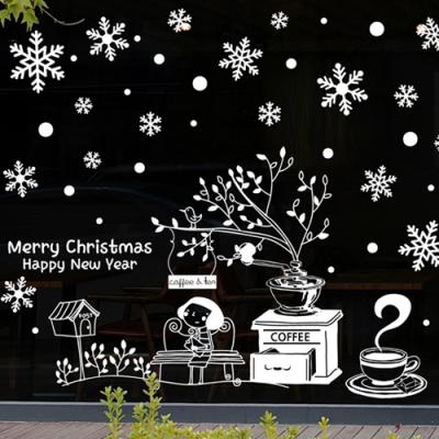cmi267-첫눈 내리는 날-크리스마스스티커