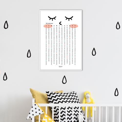 2018 디자인캘린더_ 북유럽캘린더, 포스터달력, 고요한평화 디자인달력