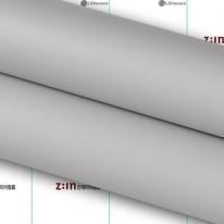 LG하우시스- 고품격인테리어필름 파스텔Slate Gray 단색필름지 [ES55]
