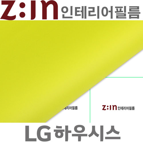 LG하우시스- 고품격인테리어필름 ( ES82 ) 파스텔Luminous GreenYellow 단색필름지