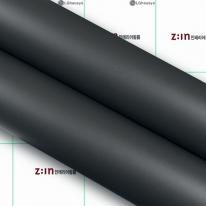 LG하우시스- 고품격인테리어필름 ( ES52 ) 고품격 단색필름지