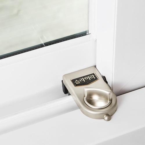 [특가]슬라이락 창문 방충망 잠금장치
