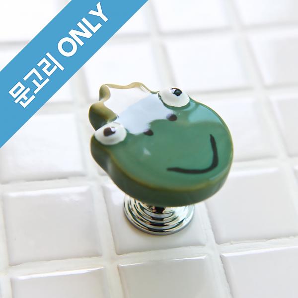 키즈니 개구리왕자 세라믹손잡이