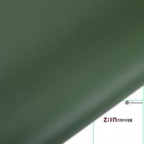 LG인테리어필름지_ ( ES120 ) 파우더솔리드 Deep Olive / 기포NO.초보자OK