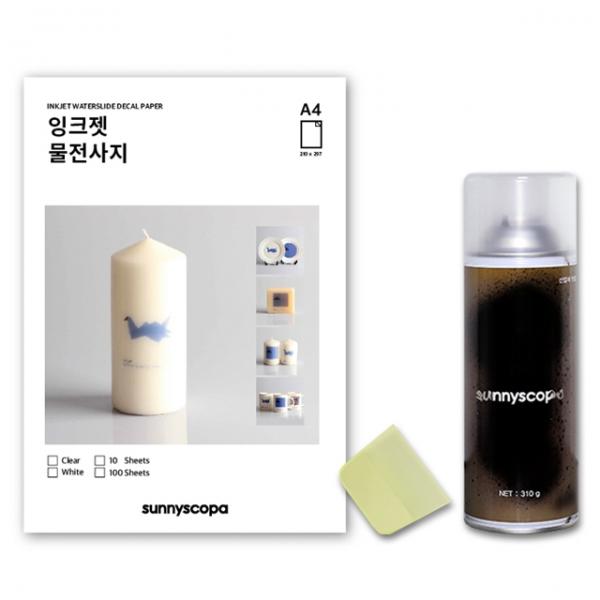 써니스코파 잉크젯 물전사지 세트 (물전사지 A4 10매, 크리스탈 스프레이, 고무 스크래이퍼)