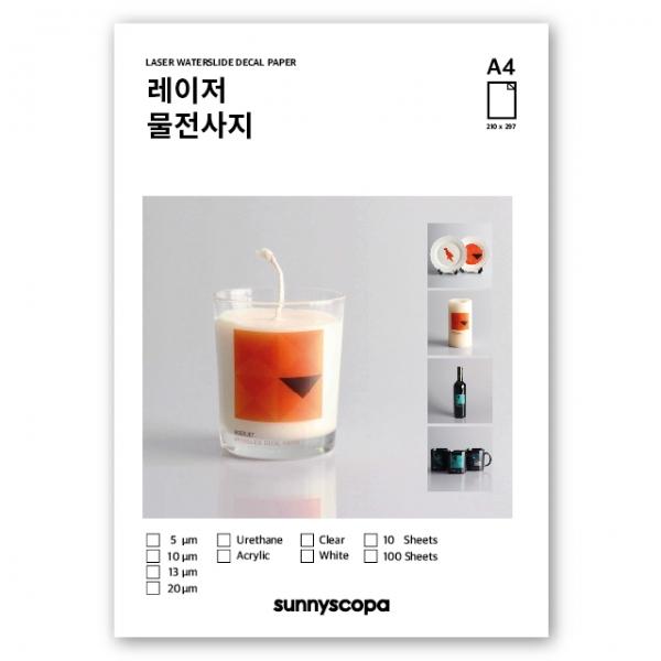 써니스코파 레이저 물전사지 (A4/A3, 투명/백색, 10매/100매)