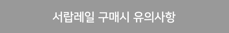 2단 베어링 서랍레일 일반형