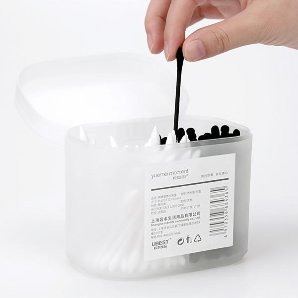 더 심플 반투명 화장솜&면봉케이스