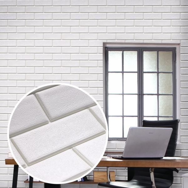 쿠셔니폼블럭 인테리어 셀프벽지 롤 20m 민무늬