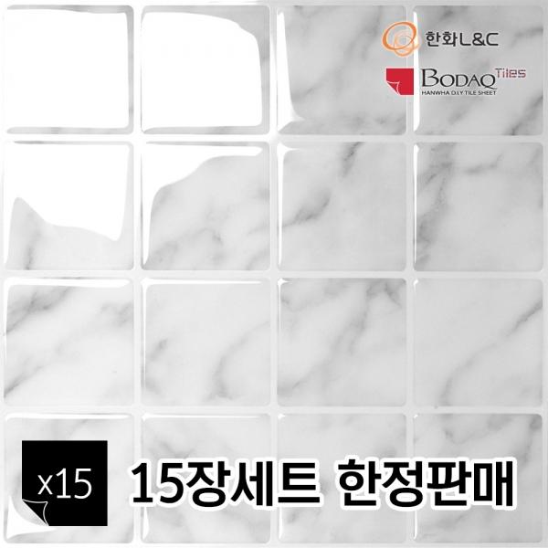 [한정초특가]한화 보닥타일(베스트 10종/택1)-15장 1세트