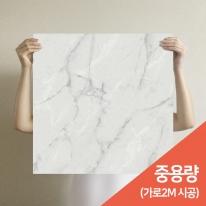 [한정특가][무지막지] 프리미엄 조각벽지(1롤18조각-가로2M벽 시공가능)/조각 비앙코