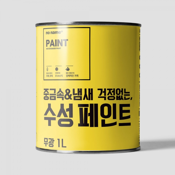 [한정특가]노네임 프리미엄 친환경 수성페인트 무광 1L / 실내,가구,벽지용