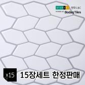 현대L&C 보닥타일(22종/택1)-15장 1세트