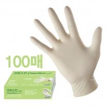 크린스킨 스마트 일회용고무장갑 (100매)