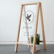 입간판/액자 주문제작