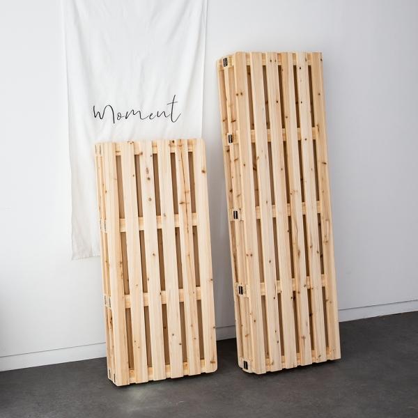 삼나무 접이식 매트리스 프레임 침대깔판