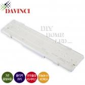 [다빈치LED]2세대 DIY 홈 LED (36W 형광등 2등용 대체) / ST-36WD