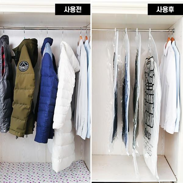 밸브형 압축커버 옷걸이 의류 압축팩 (2size)