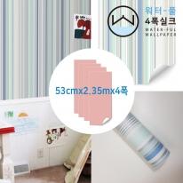 [무지막지 워터풀 실크]풀바른 네폭벽지 스트라이프블루 (53cmx2.35mx04폭)