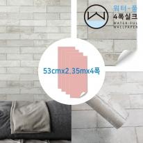 [무지막지 워터풀 실크]풀바른 네폭벽지 패턴 스톤그레이 (53cmx2.35mx04폭)