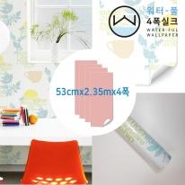[무지막지 워터풀 실크]풀바른 네폭벽지 패턴 레몬티화이트 (53cmx2.35mx04폭)