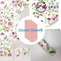 [무지막지 워터풀 실크]풀바른 네폭벽지 패턴 봄꽃화이트 (53cmx2.35mx04폭)