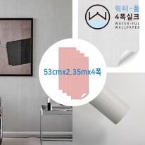 [무지막지 워터풀 실크]풀바른 네폭벽지 무지 그레이 (53cmx2.35mx04폭)