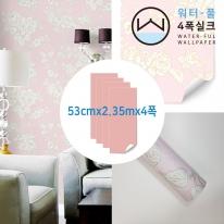 [무지막지 워터풀 실크]풀바른 네폭벽지 패턴 알로핑크 (53cmx2.35mx04폭)