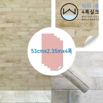 [무지막지 워터풀 실크]풀바른 네폭벽지 패턴 스톤베이지 (53cmx2.35mx04폭)