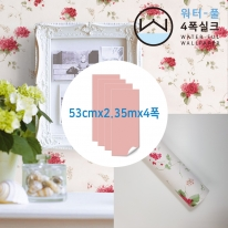 [무지막지 워터풀 실크]풀바른 네폭벽지 패턴 작은꽃레드 (53cmx2.35mx04폭)