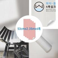 [무지막지 워터풀 실크]풀바른 네폭벽지 모던실버 (53cmx2.35mx04폭)