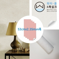 [무지막지 워터풀 실크]풀바른 네폭벽지 모던마블베이지 (53cmx2.35mx04폭)