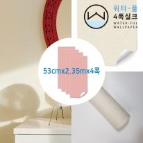 [무지막지 워터풀 실크]풀바른 네폭벽지 페브릭베이지 (53cmx2.35mx04폭)