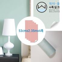 [무지막지 워터풀 실크]풀바른 네폭벽지 페브릭민트 (53cmx2.35mx04폭)