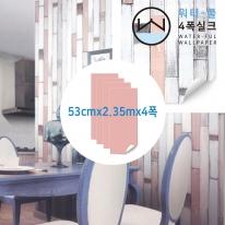 [무지막지 워터풀 실크]풀바른 네폭벽지 패턴 빈티지패널블루(53cmx2.35mx04폭)