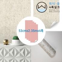 [무지막지 워터풀 실크]풀바른 네폭벽지 패턴 코르크(53cmx2.35mx04폭)