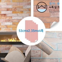[무지막지 워터풀 실크]풀바른 네폭벽지 패턴 스톤베를린 레드(53cmx2.35mx04폭)