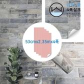 [무지막지 워터풀 실크]풀바른 네폭벽지 패턴 스톤블루그레이(53cmx2.35mx04폭)
