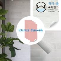 [무지막지 워터풀 실크]풀바른 네폭벽지 패턴 스톤화이트(53cmx2.35mx04폭)