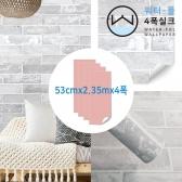 [무지막지 워터풀 실크]풀바른 네폭벽지 패턴 스톤웜그레이(53cmx2.35mx04폭)