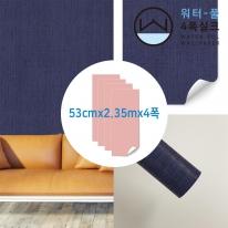 [무지막지 워터풀 실크]풀바른 네폭벽지 무지 딥블루(53cmx2.35mx04폭)