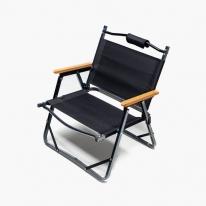 문캠핑 커밋의자 (2color)