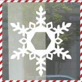 [그래픽 스티커] Xmas 눈꽃대형  외 25개