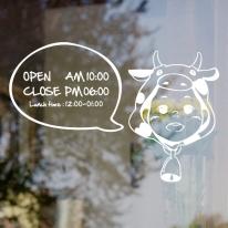 오픈앤클로즈 40
