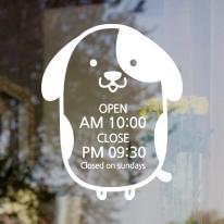 오픈앤클로즈 49