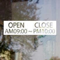 오픈앤클로즈 50