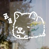 동물 [빅]아이콘 16