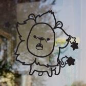 [그래픽스티커] 사자 별자리 빅아이콘