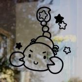 [그래픽스티커] 전갈 별자리 빅아이콘